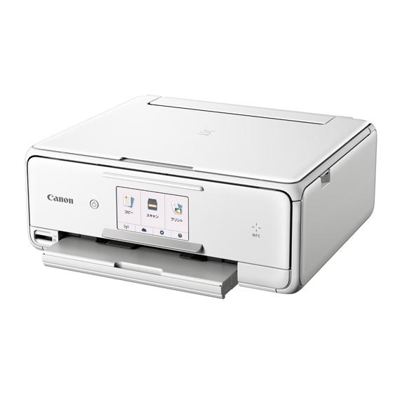 キヤノン インクジェット複合機 PIXUS TS8030ご予約キャンペーン ...