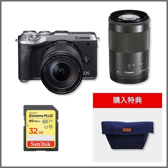 CamBag for Canon EOS M200 Ra PowerShot G5x MarkII G7x MarkIII 1DX MarkIII RP