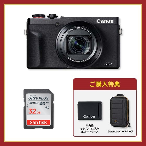 32GB Memory Card for Canon PowerShot SX410 is