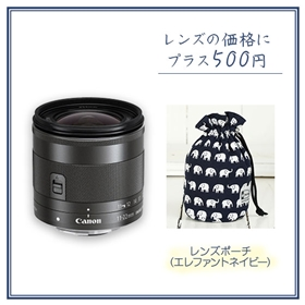 EF-M11-22mm F4-5.6 IS STM+mi-n